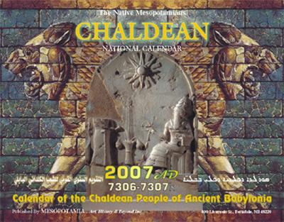 Chaldeans Art