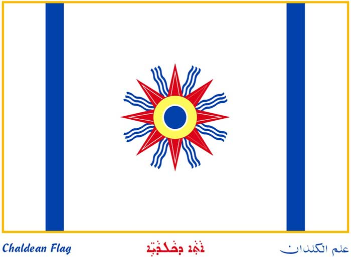حوار مفتوح مع عامر فتوحي بمناسبة يوم العلم الكلداني ومواضيع مهمة أخرى ! Flaglogo